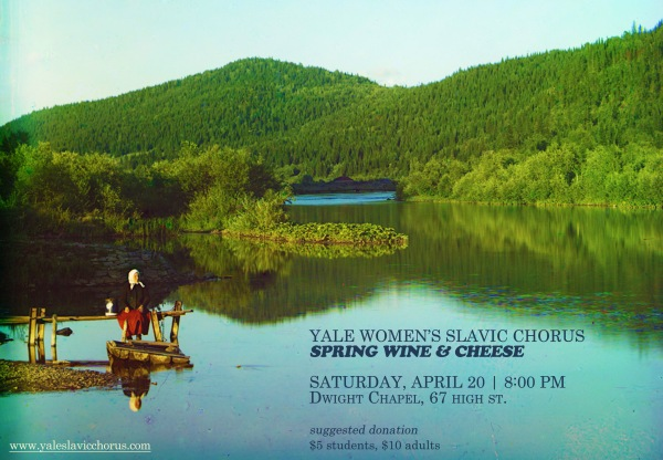 Spring Wine & Cheese poster